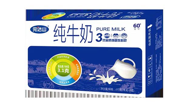 完达山纯牛奶