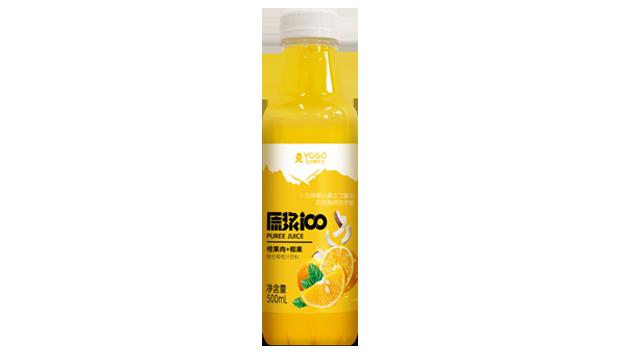 复合柳橙汁饮料