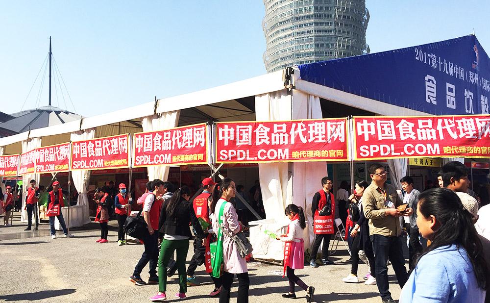 无畏无惧,食品代理网全力征战郑州糖酒会