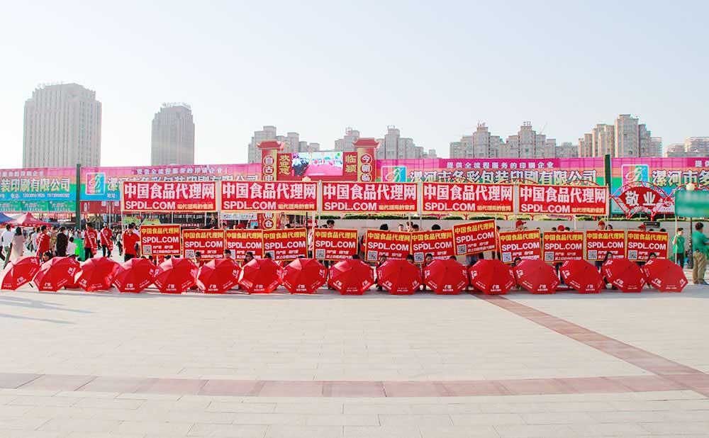 红色风景线让漯河食品节再添亮点