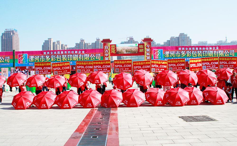 论宣传 中国食品代理网独领风骚