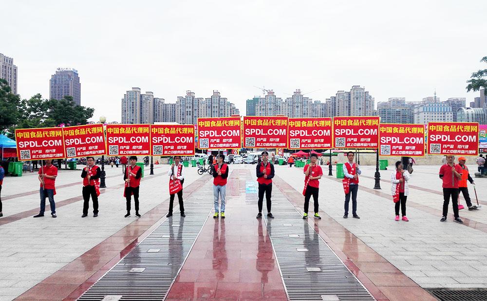 拼专业、拼服务、拼态度,中国食品代理网一直走在前面!