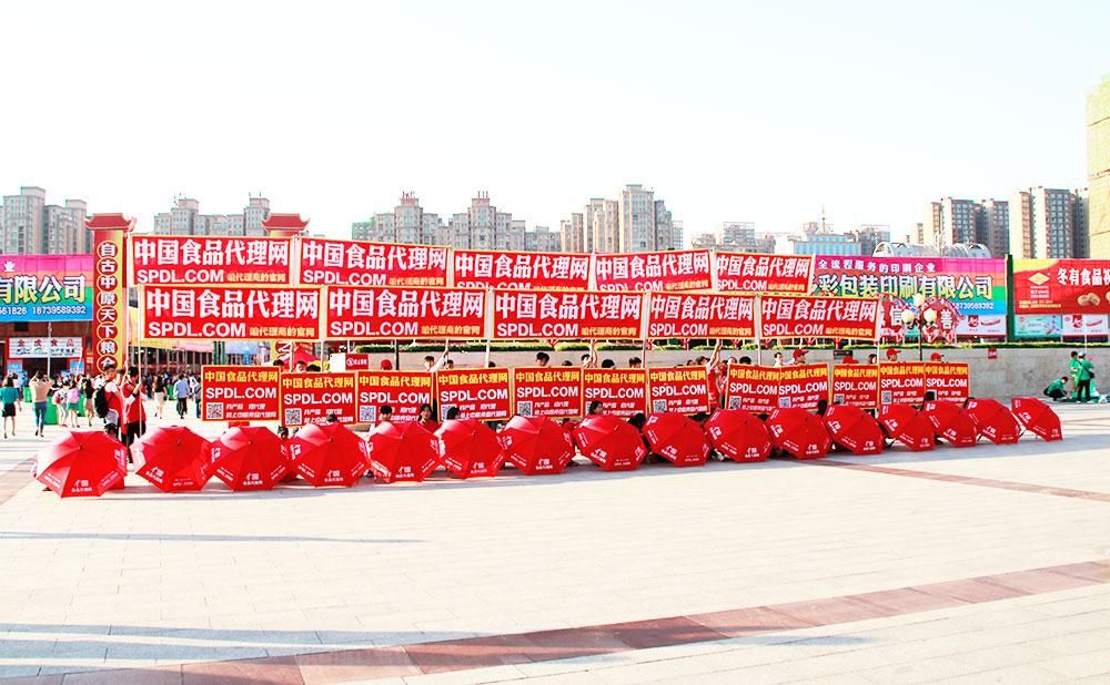 整齐划一,中国食品代理网誉满中原
