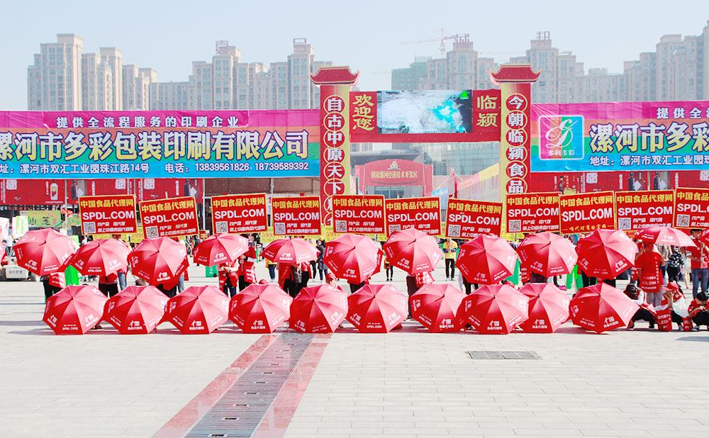 中国食品代理网,用实际行动为你的招商路保驾护航!