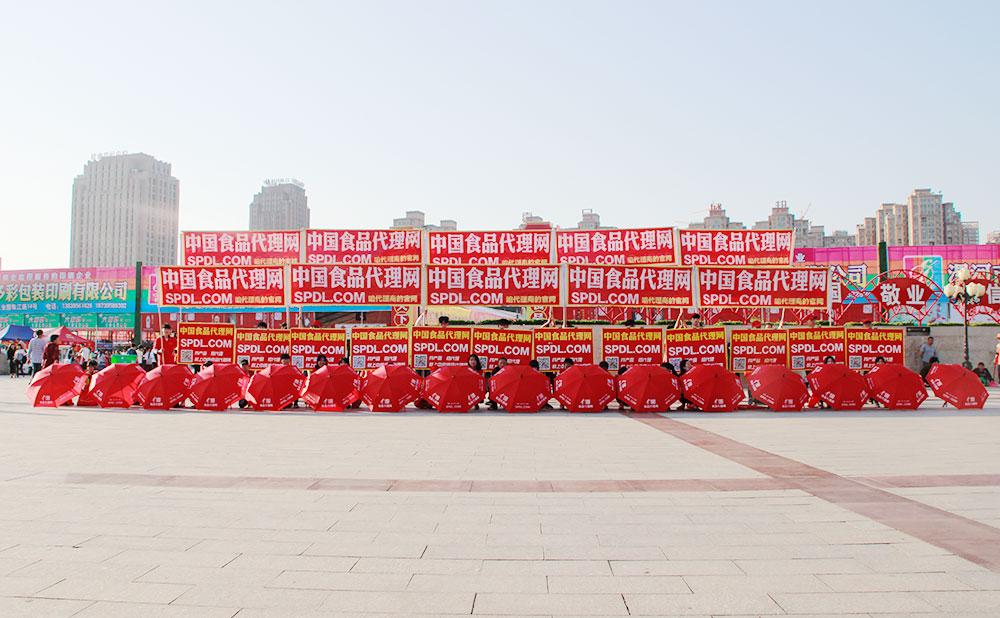 中国食品代理网字典里没有尽力 只有全力以赴