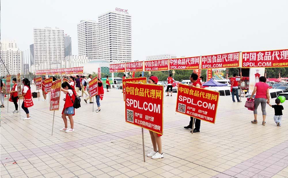 中国食品代理网,您值得信任的网络招商平台