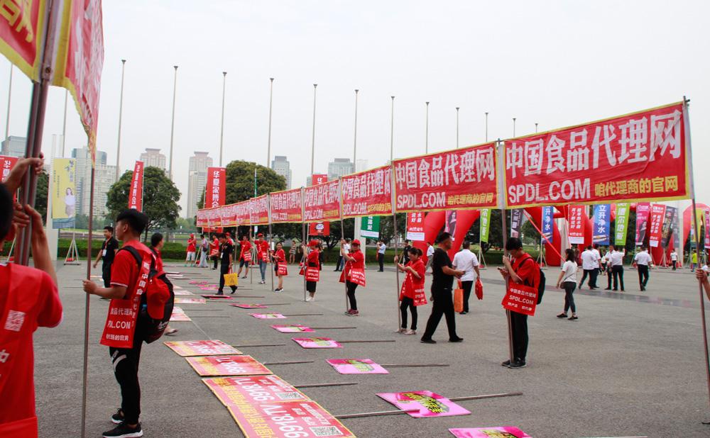中国食品代理网-一个值得您信任的招商平台
