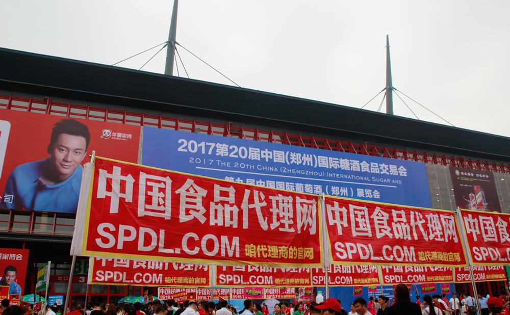 中国食品代理网-一群无所畏惧的红衣战士