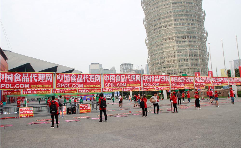 中国食品代理网在宣传上决不马虎