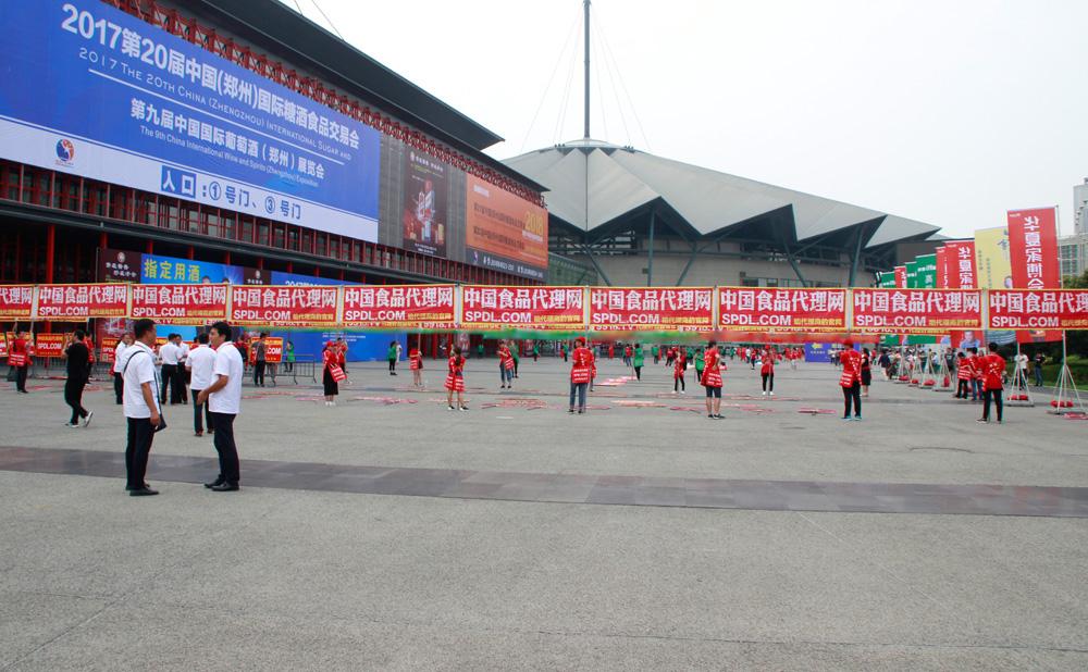 中国食品代理网的出现成为了展会的一个亮点