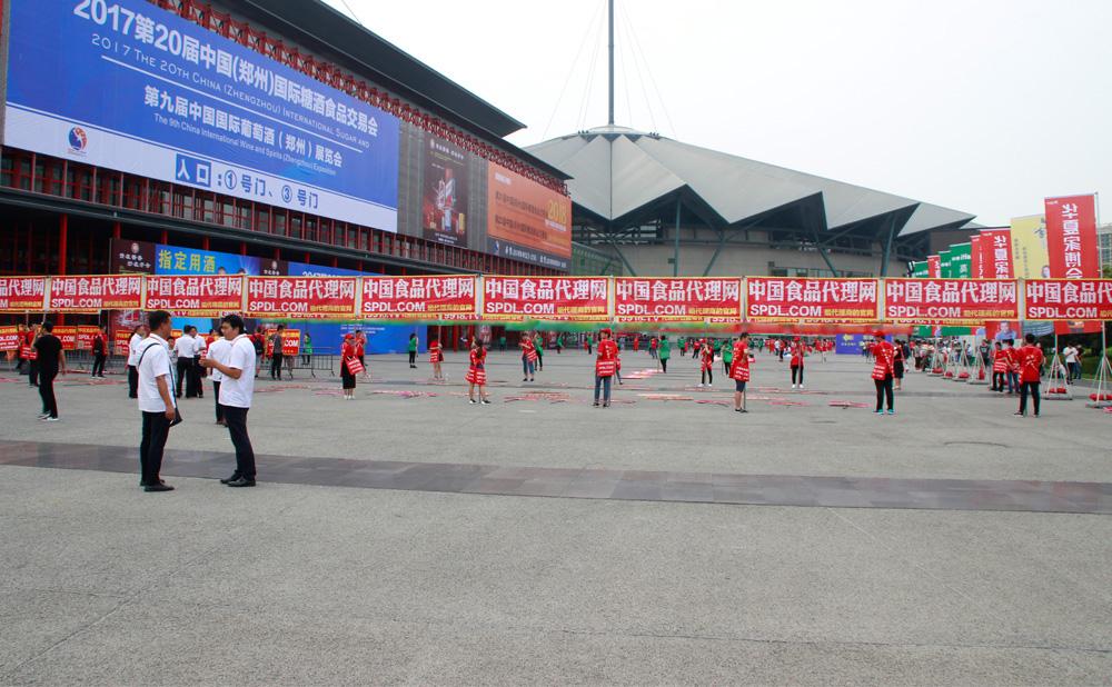 中国食品代理网如火一般激情