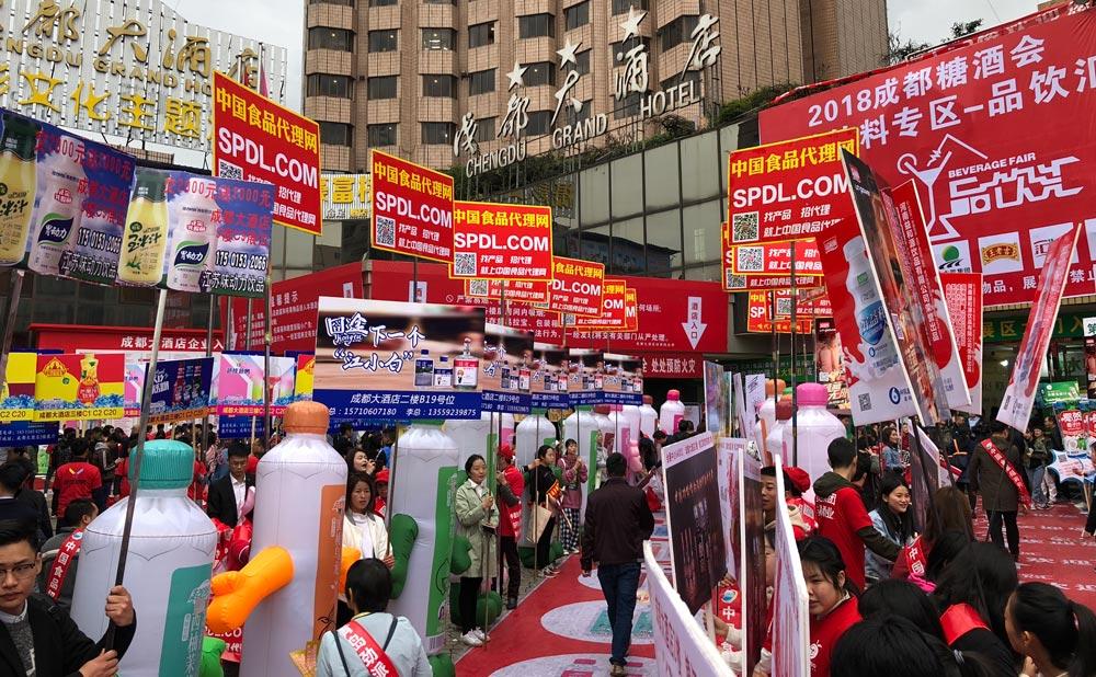 中国食品代理网强大的宣传彰显无尽的力量