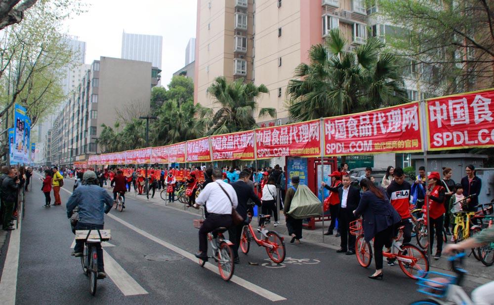 中国食品代理网我们是充满朝气的团队