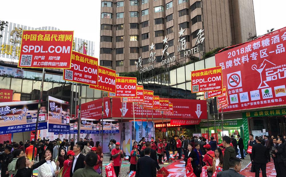 拼搏且耐力十足,中国食品代理网将一往无前