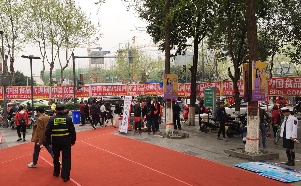 中国食品代理网已成为糖酒会的象征