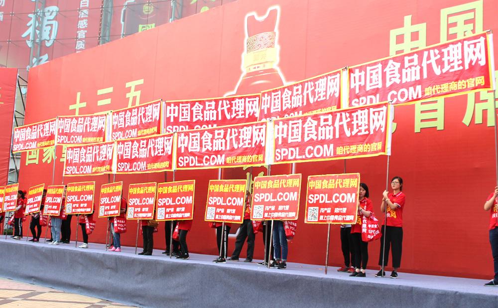 看,中国食品代理网在这里!