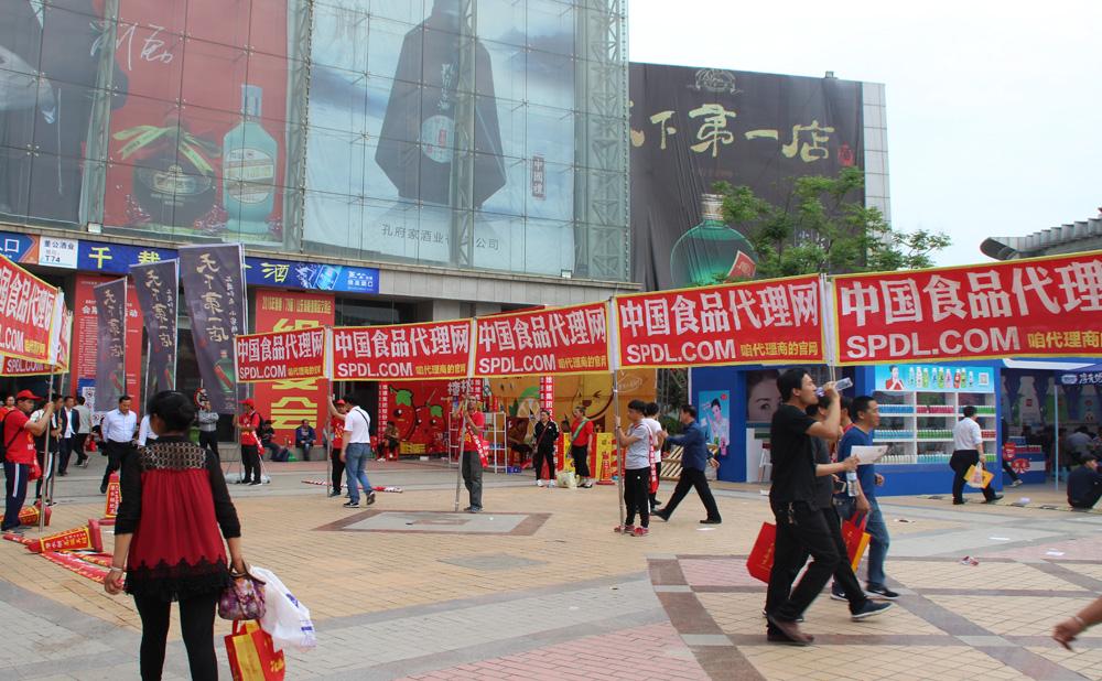 中国食品代理网敢打敢拼,永不言败