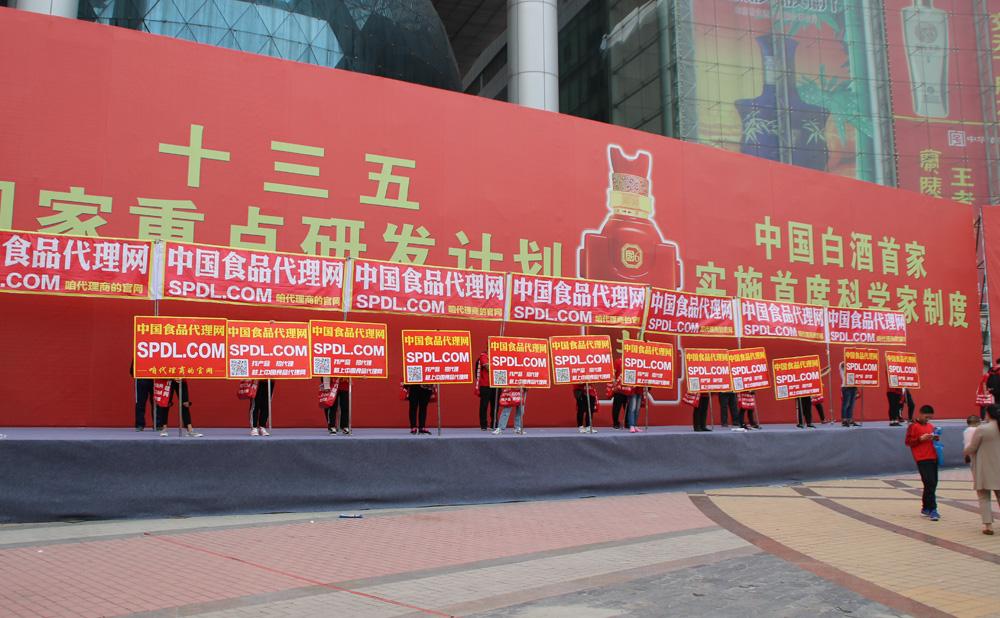 中国食品代理网-一群勇敢前进的红衣战士
