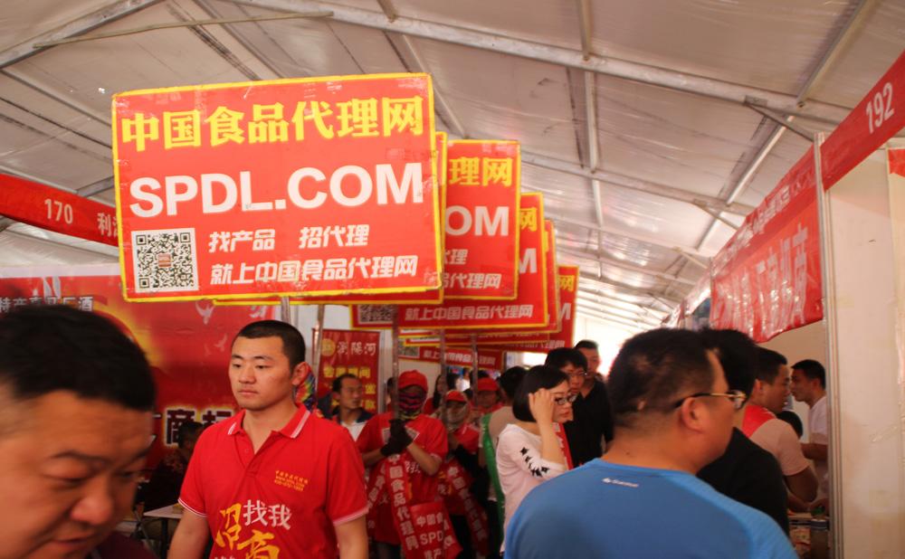 做好宣传,中国食品代理网带你走进淄博糖酒会