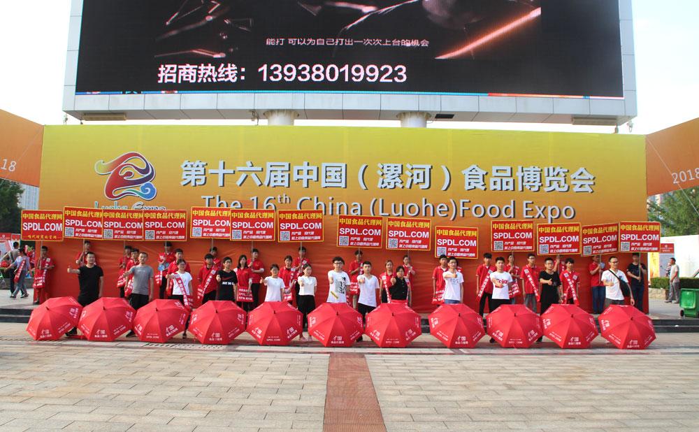 携手中国食品代理网迈向更广阔的世界