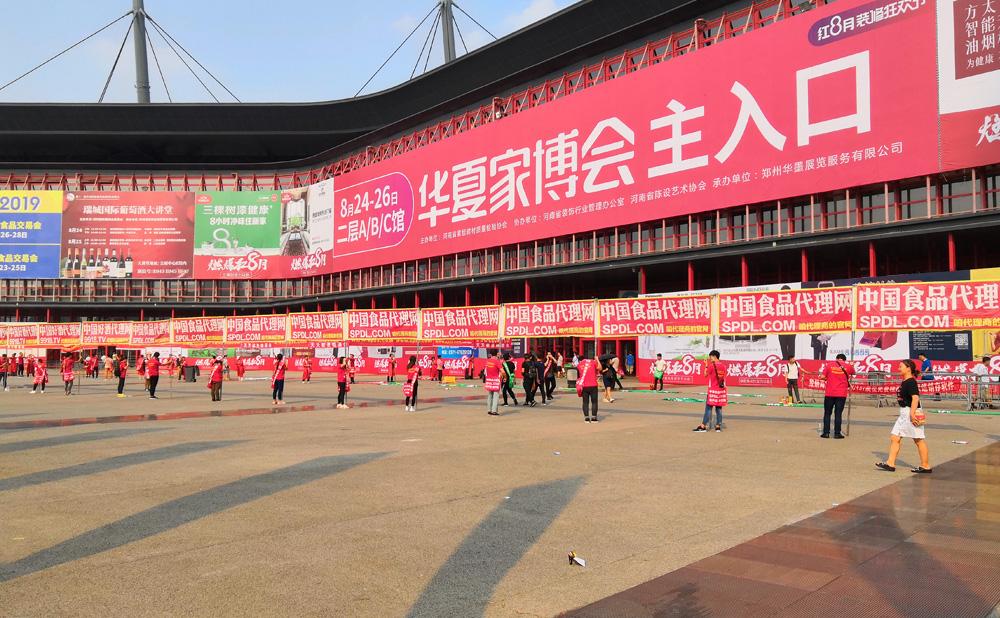 中国食品代理网经得起风吹更经得起日晒