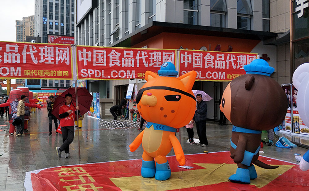下雨也阻挡不了中国食品代理网大力宣传的动力