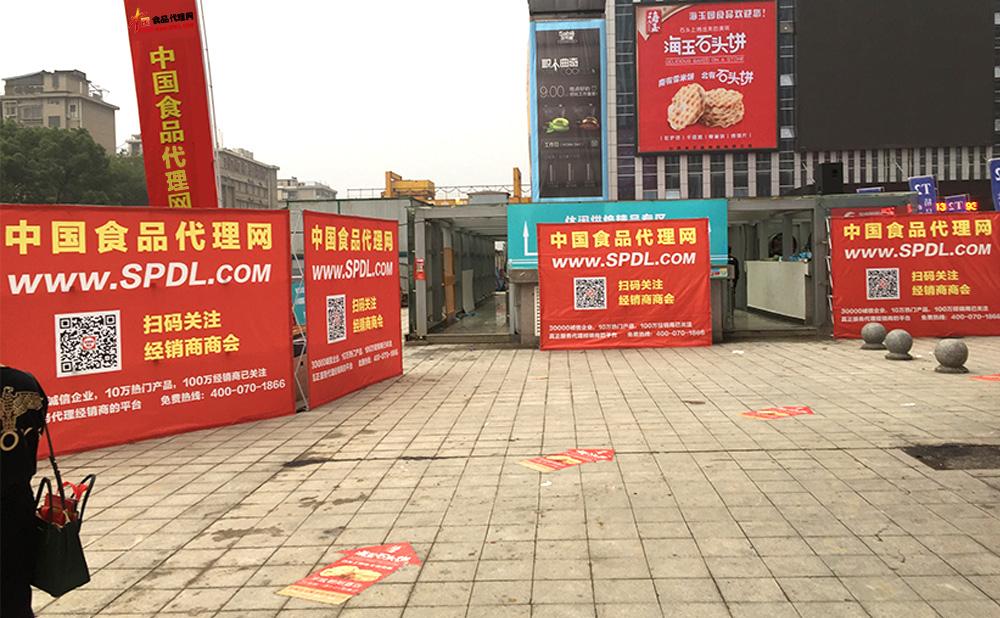 中国食品代理网,大招牌,很显眼!