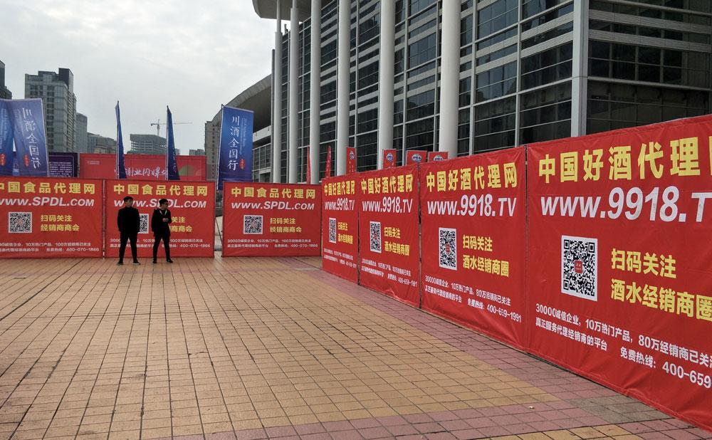 2018年第十二屆濟南糖酒會,中國食品代理網如約而至