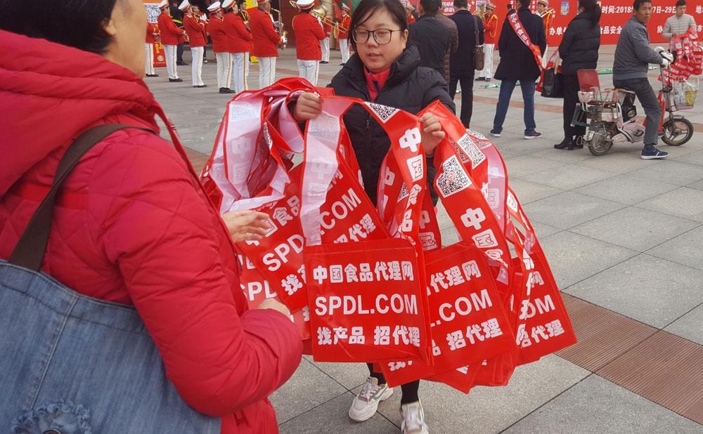 找產品,招代理,就上中國食品代理網