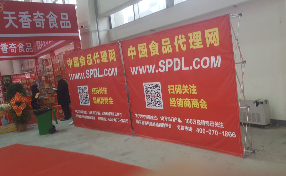 中國食品代理網,無數廠家的選擇