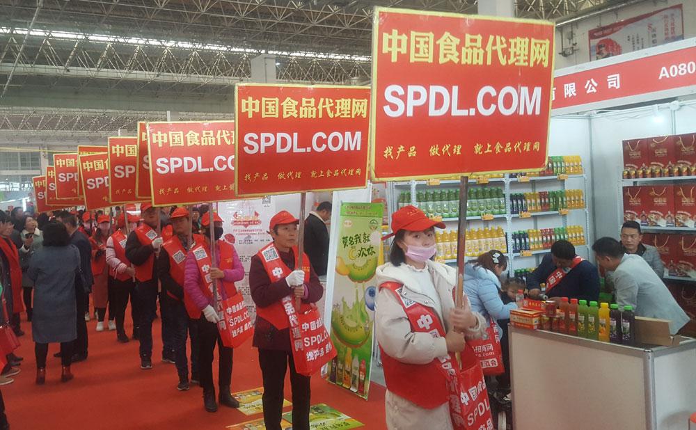 中國食品代理網將為您托起成功的太陽