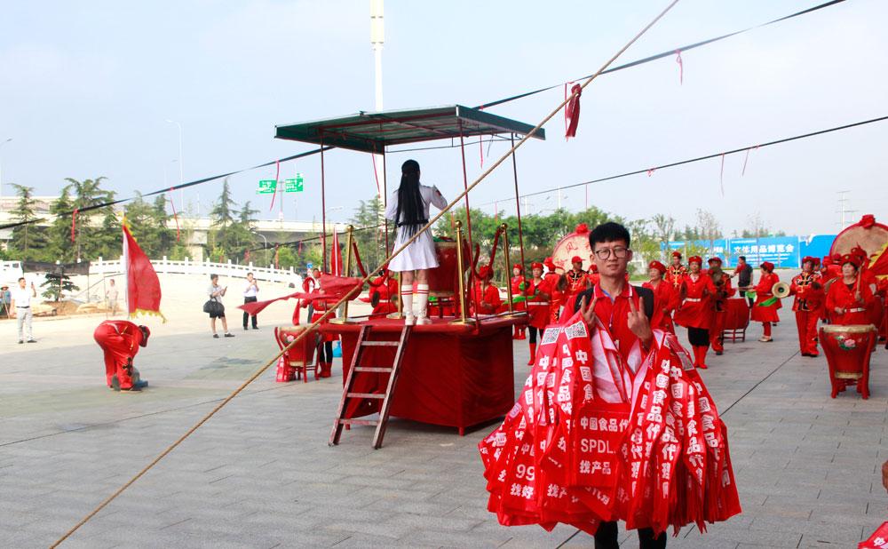 临沂糖酒会,中国食品代理网来了