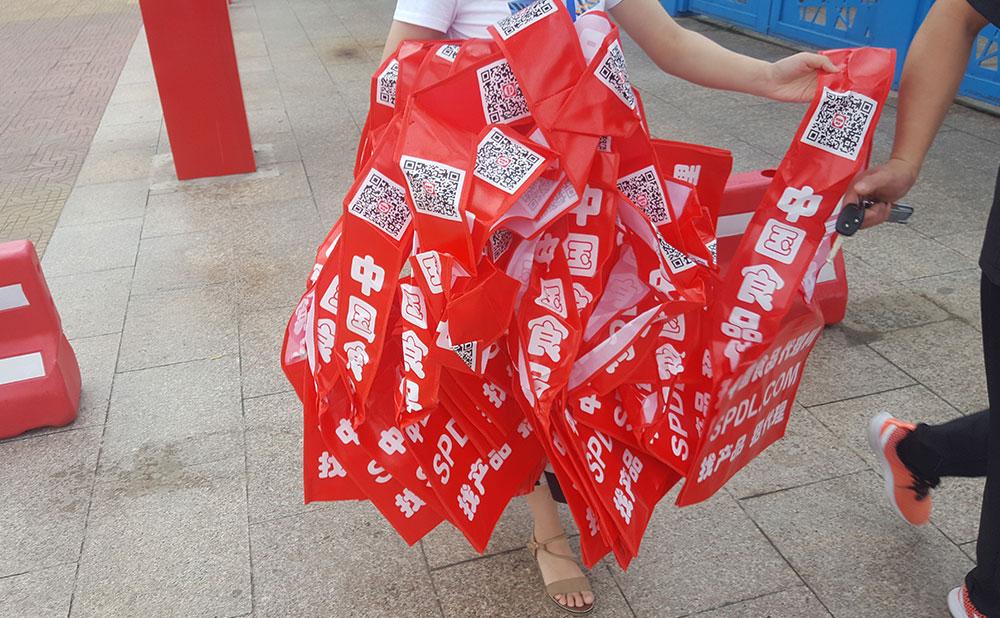 宣傳的袋子還有很多喲,快來領取吧