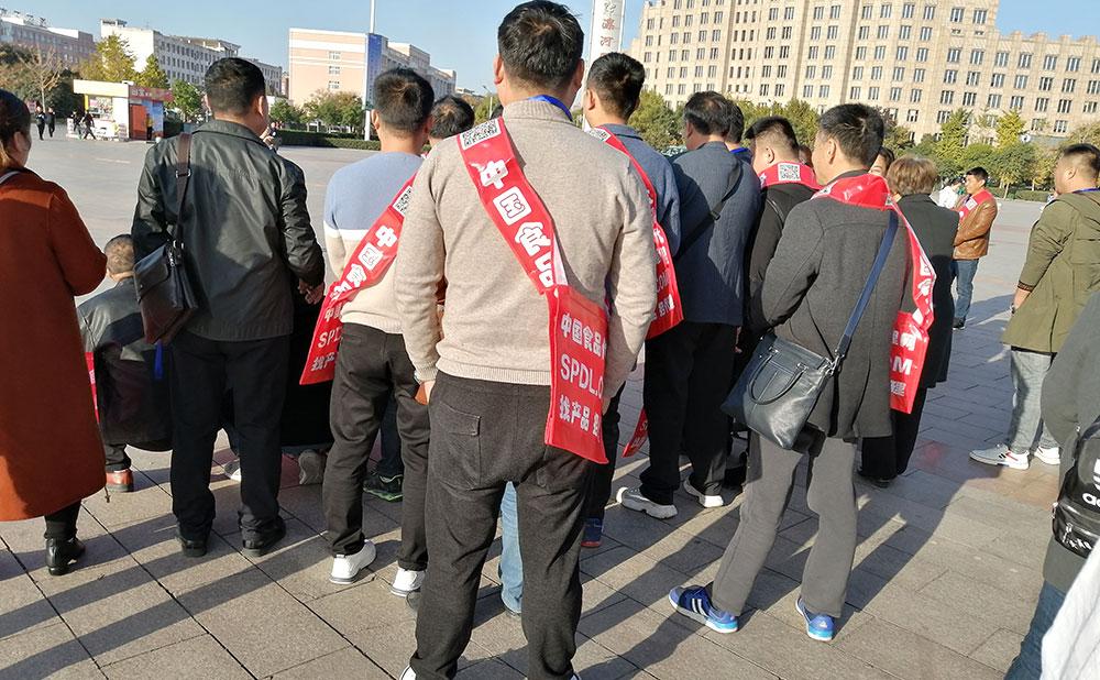 經銷商背著紅袋子亮相漯河糖酒會