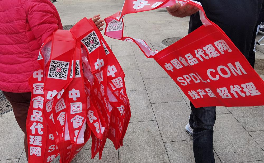 鮮紅的宣傳袋形成一道靚麗的景色