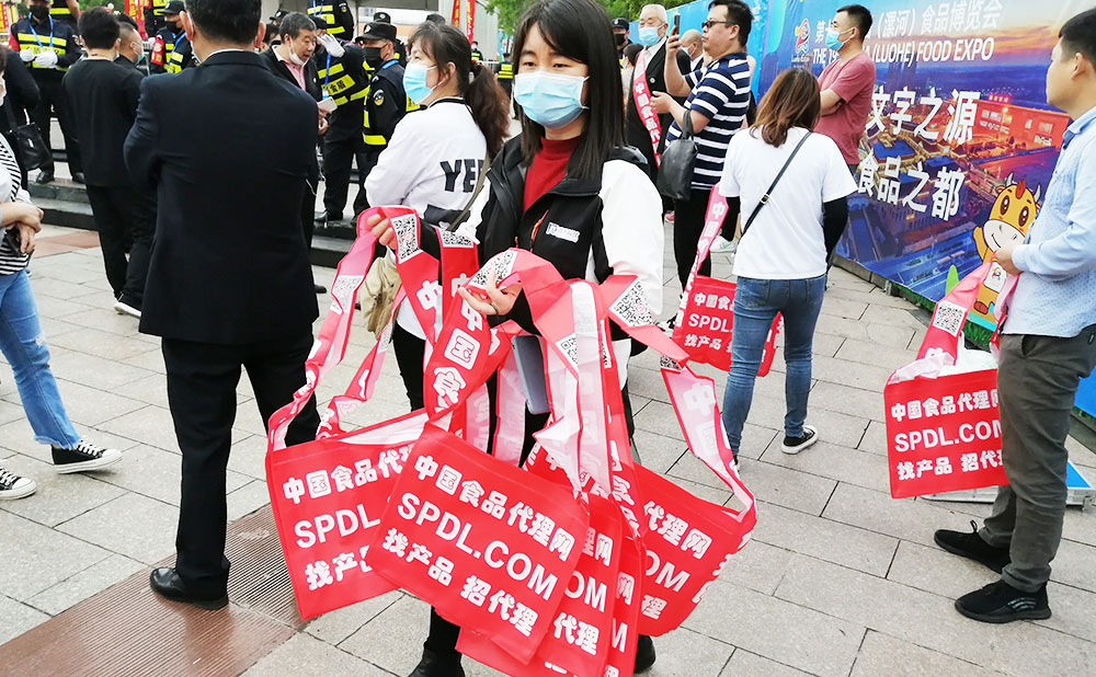 紅色的宣傳袋,是我們的標志