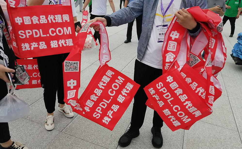 紅色宣傳袋,就如我們的誠摯之心