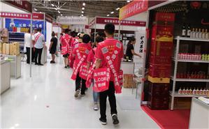 中国食品代理网,咱代理商的官网