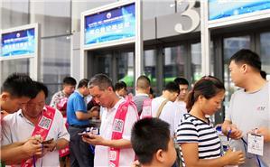 中国食品代理网的宣传遍布整个糖酒会现场