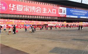 众人迎着中国食品代理网走来