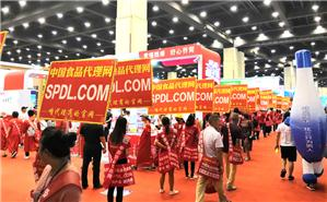 不得不说,中国食品代理网包围了整个会场