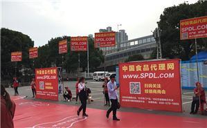 要被中国食品代理网包围了,哪里都能瞧见小红人的身影