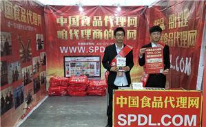 有问题就找中国食品代理网,期待您的大驾光临!