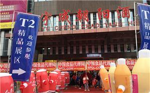 中国食品代理网,代理招商就找我!