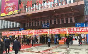 你走或者不走,中国食品代理网都在那里默默守候