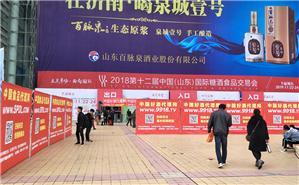 找产品,招代理,就上中国食品代理网