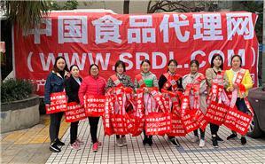 看,中國食品代理網的紅色娘子軍