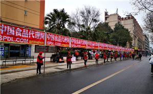 中國食品代理網,咱代理商的官網