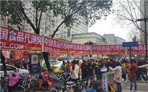 走到哪里都有中国食品代理的身影