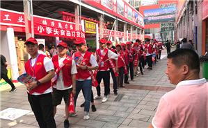 食品代理網走遍漯河食博會的每個角落